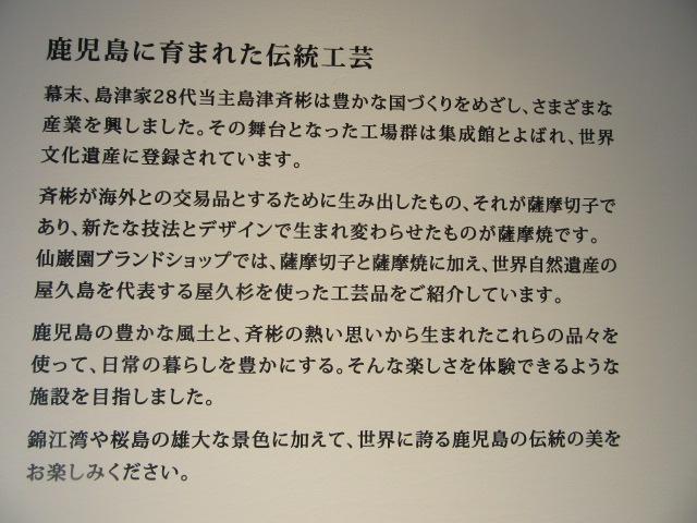 IMG_4760.JPG